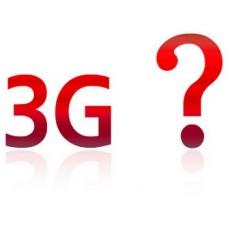 3G คือ ?