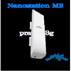 UBiQUiTi  Nanostation M2 สำหรับรับส่งสัญญาณไกลๆ คุณภาพเยี่ยมนิยมที่สุด